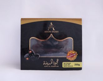 Ajwa dates 250 gram